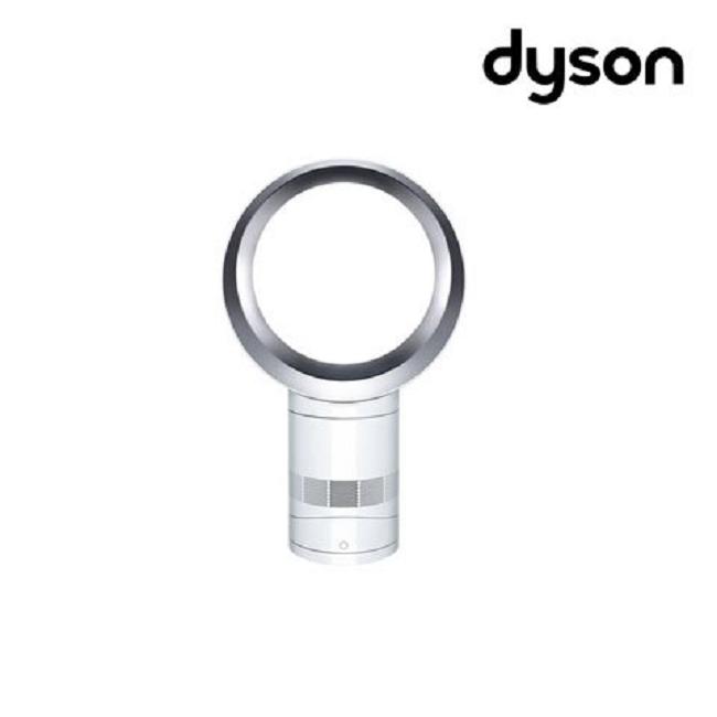 descripcion ventilador dyson